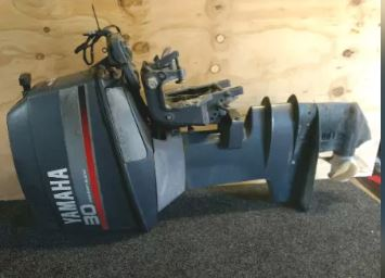 Yamaha Parts Cairns Outboard Wreckers